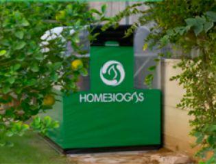Установка для производства биогаза в домашних условиях создана в Израиле